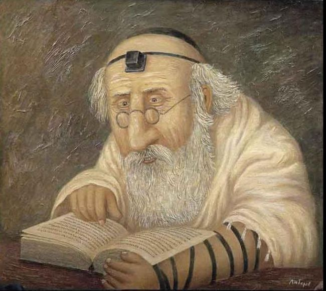 35 Красиви еврейски думи