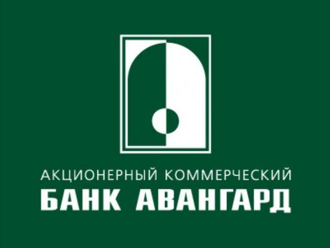 Банка `Avangard`: клиентски отзиви