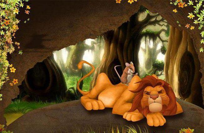 Какво научава детето за приказката за лъв?