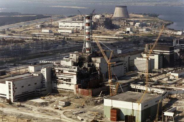 26 април Чернобилската трагедия
