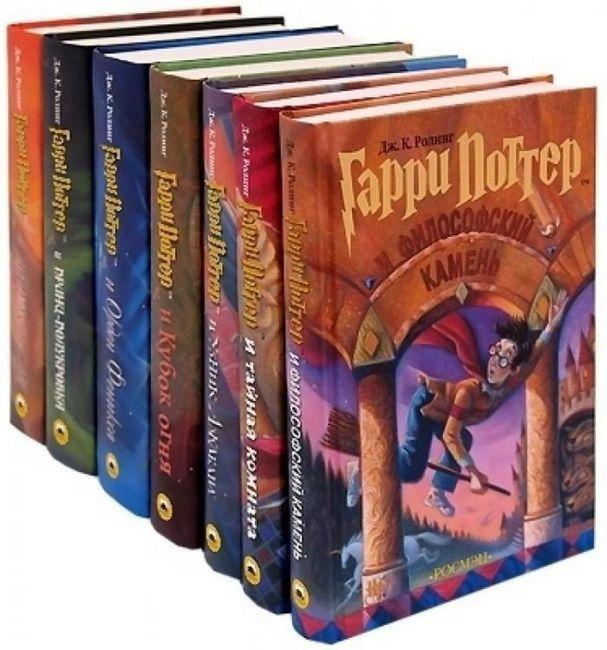 Четенето на книги за Хари Потър може да те направи по-добре?