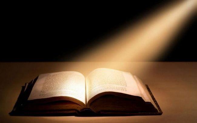 Какво е духовната литература?