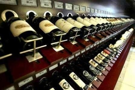 Френско вино, име