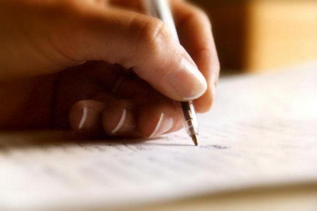 гаранционно писмо за предоставяне на юридически адрес