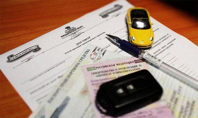 регистрация на автомобил в държавната такса в Гибда