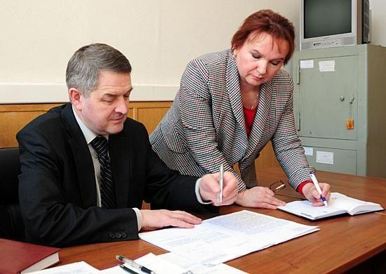 Публична служба в Руската федерация