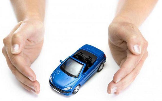 Как е възможно автомобилът да се застрахова възможно най-много?