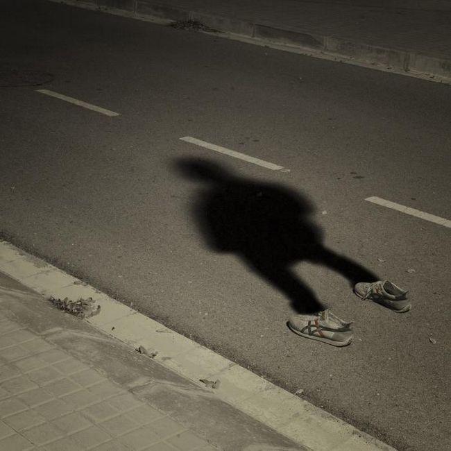 Как да остана невидим