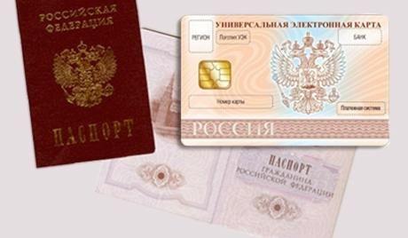 Как да получите паспорт след 14 години и да не седнете цял ден в опашка