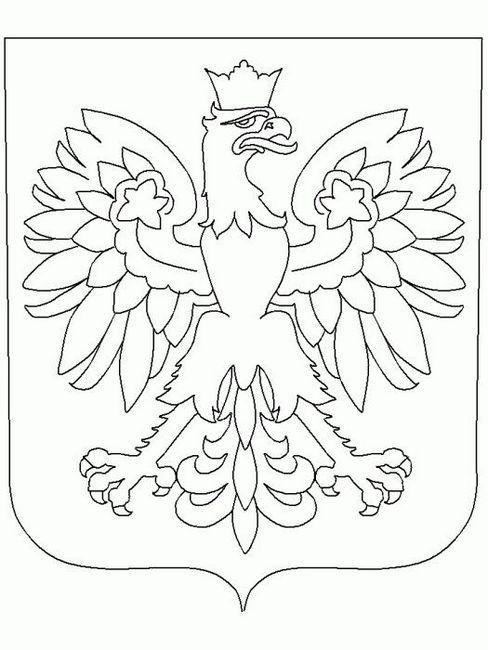 Как да направите семеен герб?
