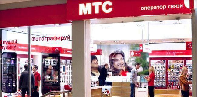 магазини за мобилни телефони