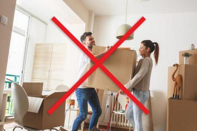 Какви грешки не трябва да се правят при закупуване на първата къща?