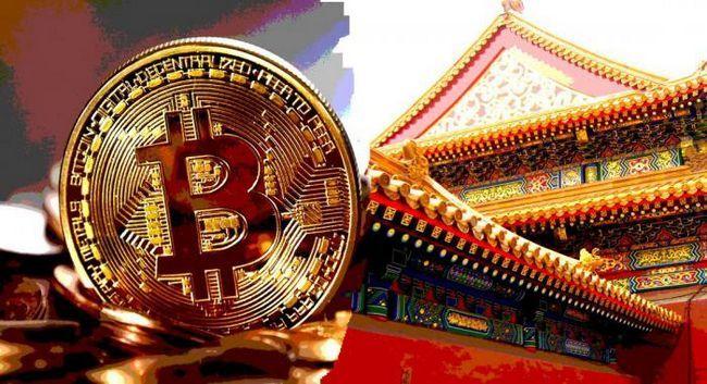 Краят на bitcoin е близо?