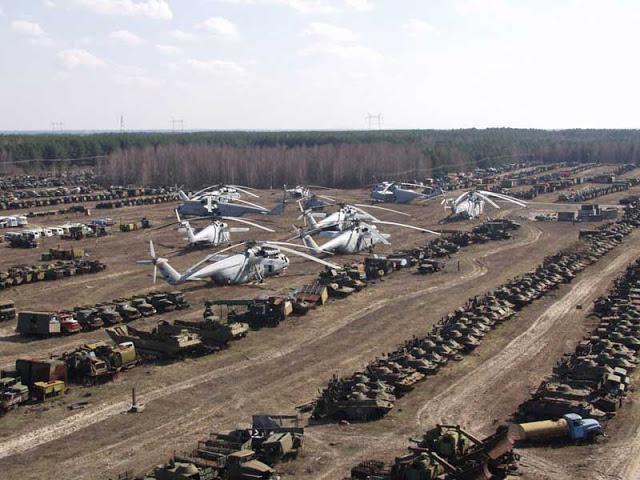 Чернобил Украйна