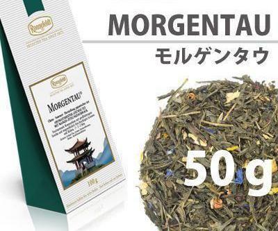 описание на чая на моргентау