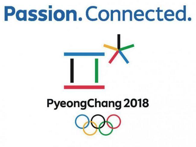 Невероятни факти за Pyeongchang и Зимните олимпийски игри през 2018 година