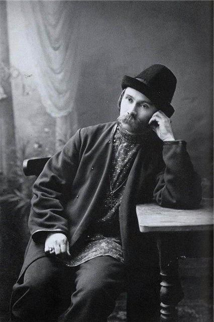 Николай клюев стихотворения