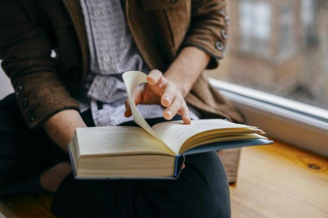 Какво трябва да знаят всички читатели на библиотеките?