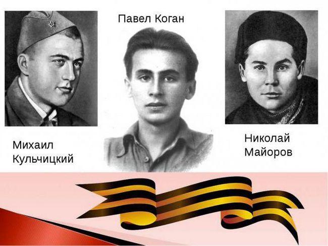 Поет Николай Майоров: биография, творчество
