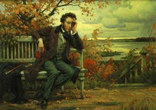 Историята на Александър Сергеевич Пушкин