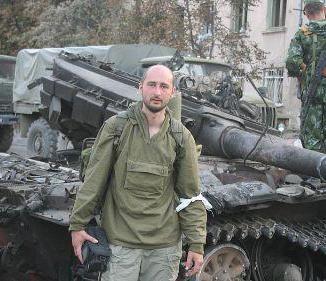 Руският журналист Аркадий Бабченко: биография и снимки