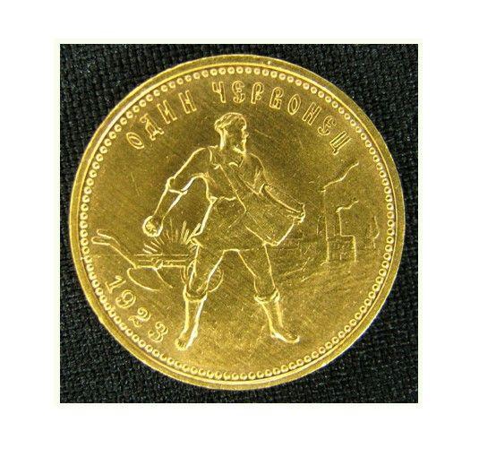 Най-скъпите монети на СССР: редки и ценни екземпляри