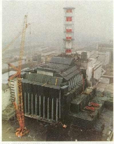 Саркофаг на атомната електроцентрала в Чернобил Снимка