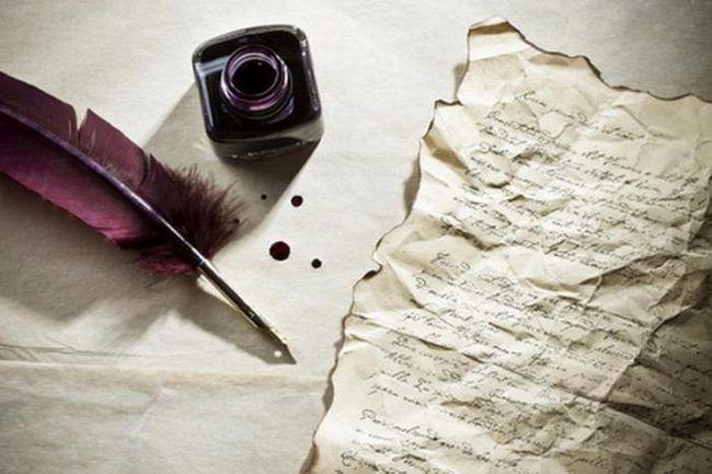 Поемата е художествена дума