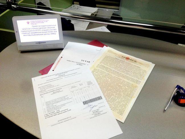 Споразумение за отдаване под наем в rosreestre