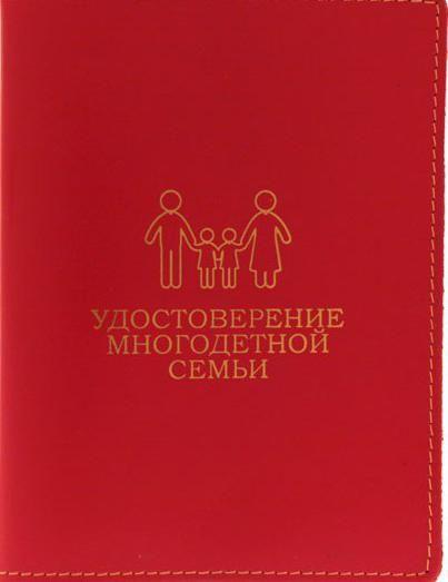 три деца в семейните обезщетения