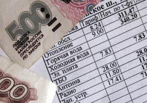 три деца в семейните обезщетения в Москва