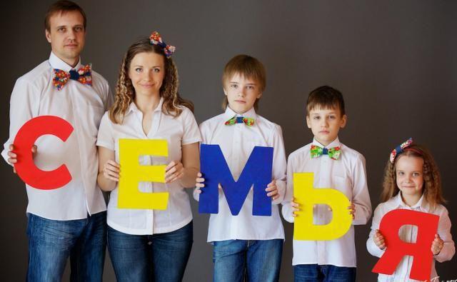 обезщетения за семейство от три деца