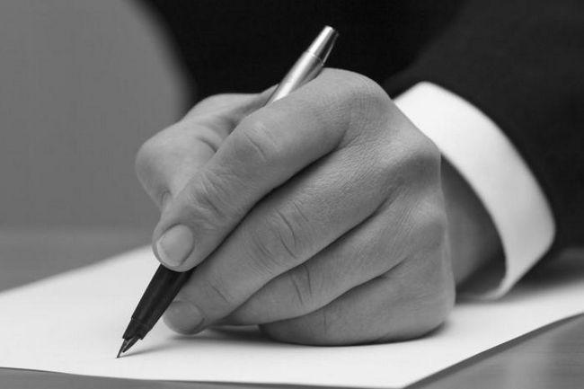учредително споразумение oao