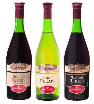 вино черен лечител