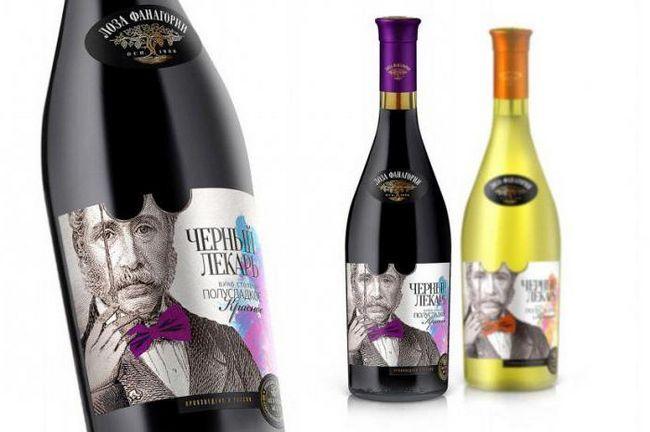 вино черен лечител phanagoria