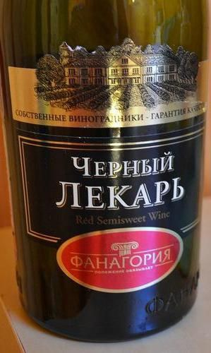 ликьор вино черен лечител