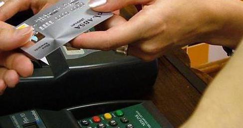 връщане на парите на картата при връщане на стоките