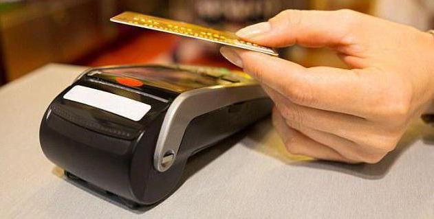 възстановяване на пари за стоки, платени с кредитна карта