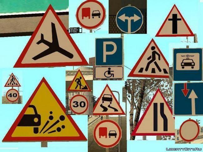 Чудили ли сте се защо пътните знаци са с различни форми?