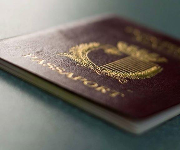 издаване на чуждестранен паспорт