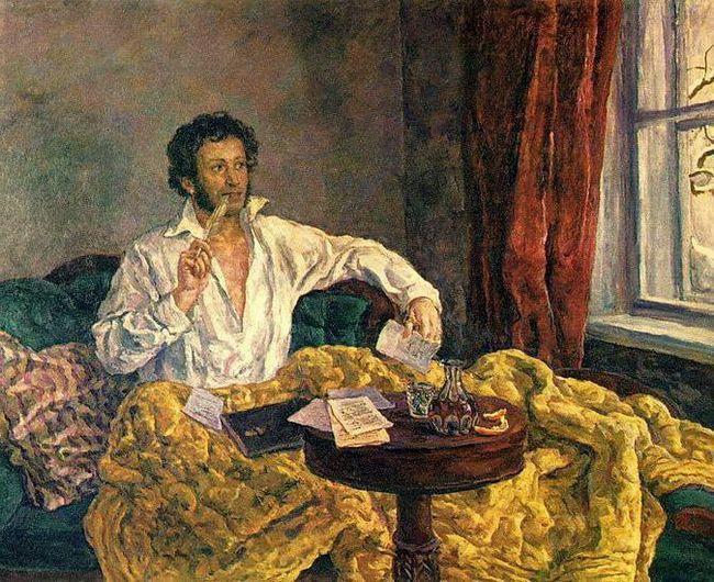 Знаете ли псевдонимът на Пушкин?